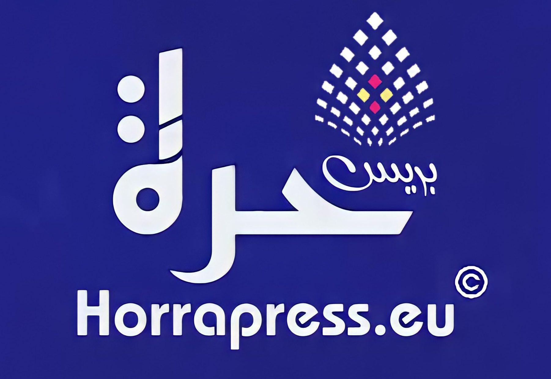 HorraPress