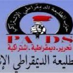 Comunicado del partido de la Vanguardia Democratico Socialista (PADS) Federacion de Europa